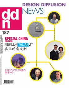 DDnCina_morandi_Page_1.jpg
