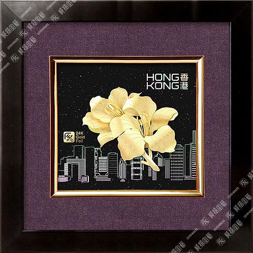 C0237 盛放紫荊耀香港