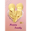 Thumbnail: Y0045 美滿家庭