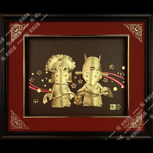 C0166 中式結婚金箔畫
