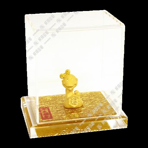 B0520 元寶生肖蛇(女)