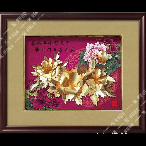 C0254 瑰麗非凡-富貴繁花