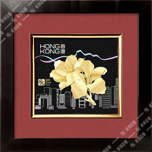 C0236 動感紫荊耀香港
