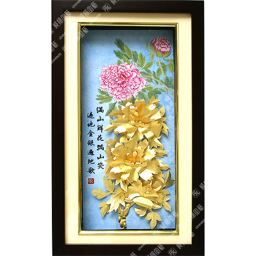 C0222 翠柳添瑞-富貴吉祥