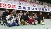第29回全国車いす駅伝競走大会が開催されました