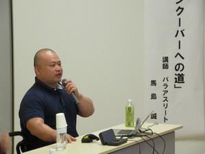 平成30年度長野県障がい者スポーツ指導員研修会が開催されました