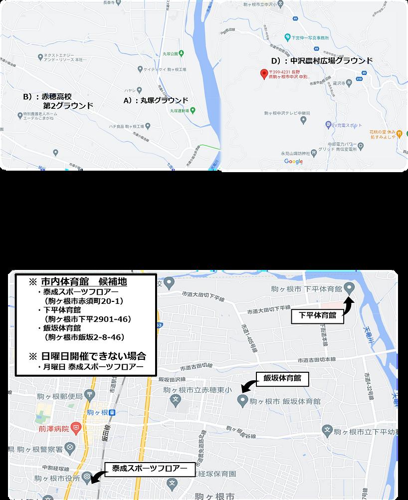 会場図.png