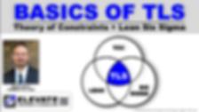 BasicsOf_TLS_2020-4-16.png