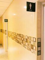 Upgrading works at IMS washrooms