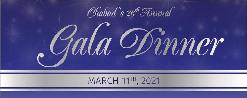 Gala Banner 2021.jpg