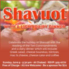 Shavuot Web ad 2019 Dairy Dinner.jpg