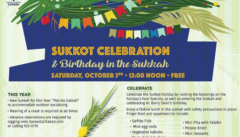 Sukkot Web Banner 5781.jpg
