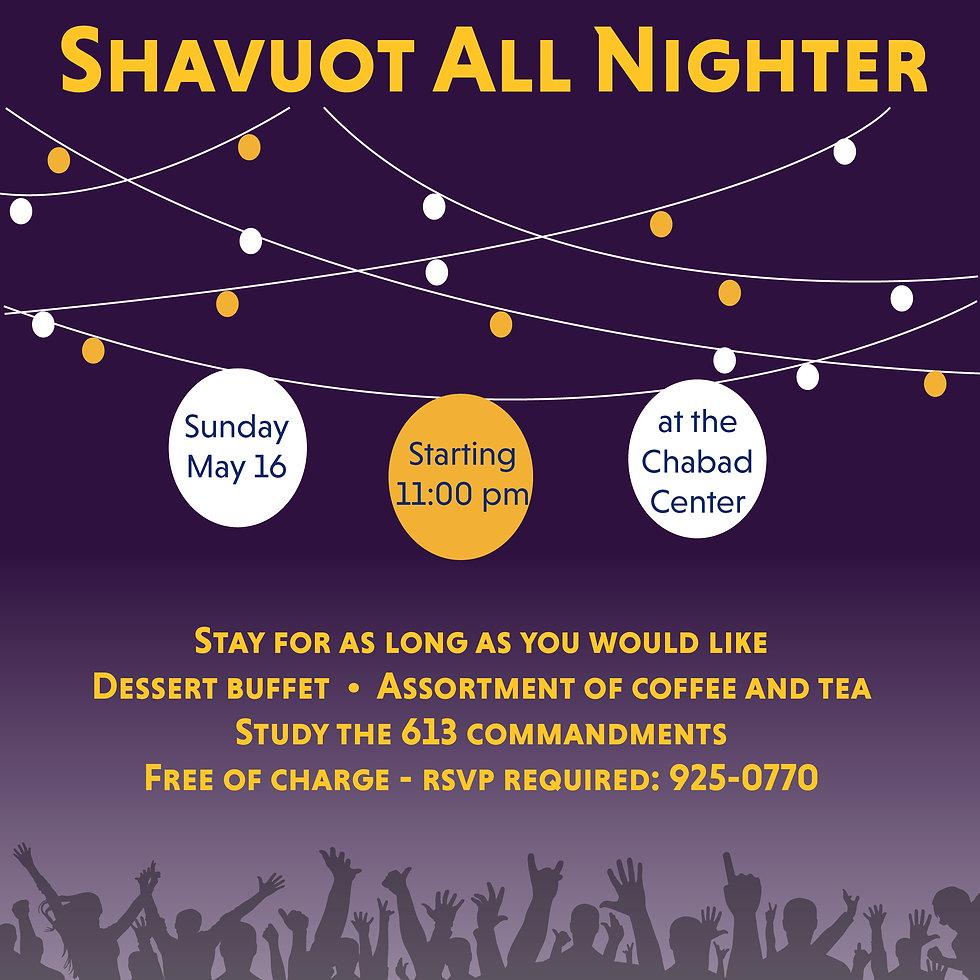 Shavuot All Nighter 2021.jpg
