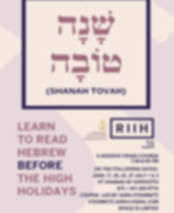 Hebrew Reading Web page 2019.jpg