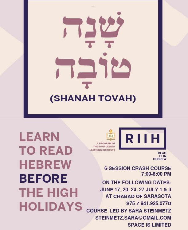 Hebrew Reading Web page 2019.jpg
