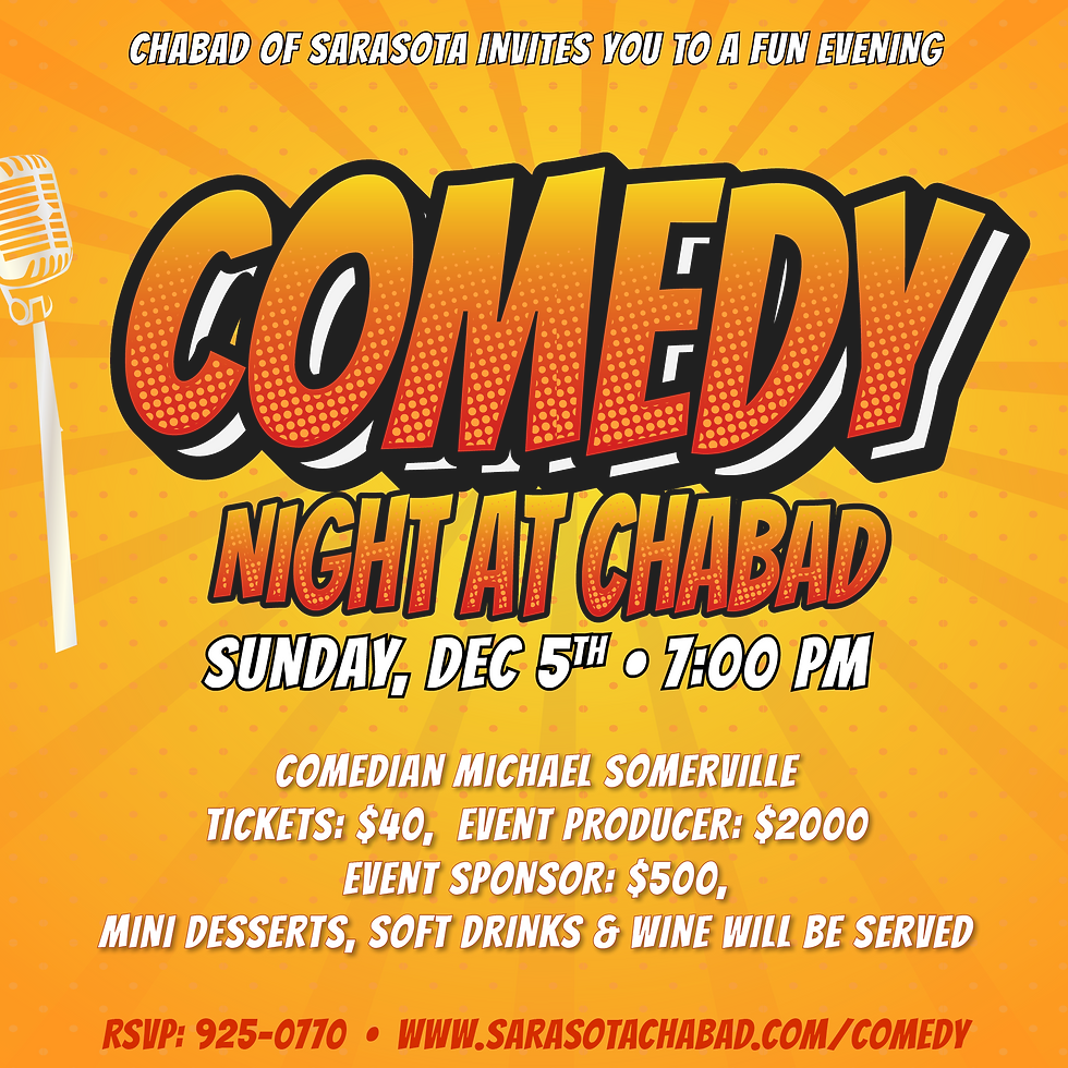 Comedy for Web 1500X1500 2021.png