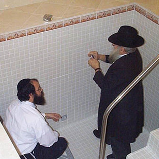 Mikvah Sarasota inspection