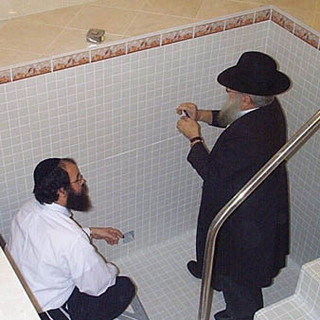 Mikvah Sarasota inspection