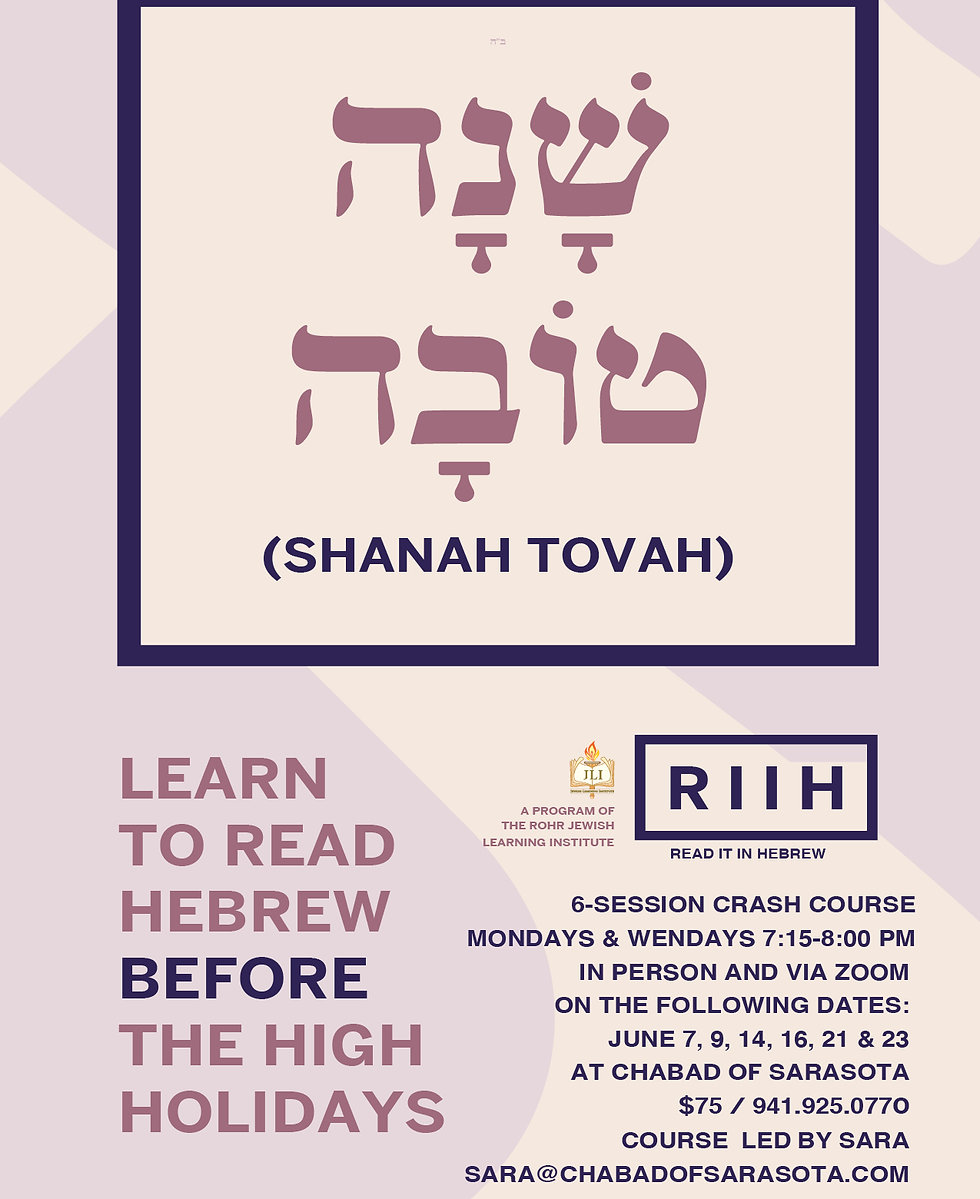 Read Hebrew in Six.jpg