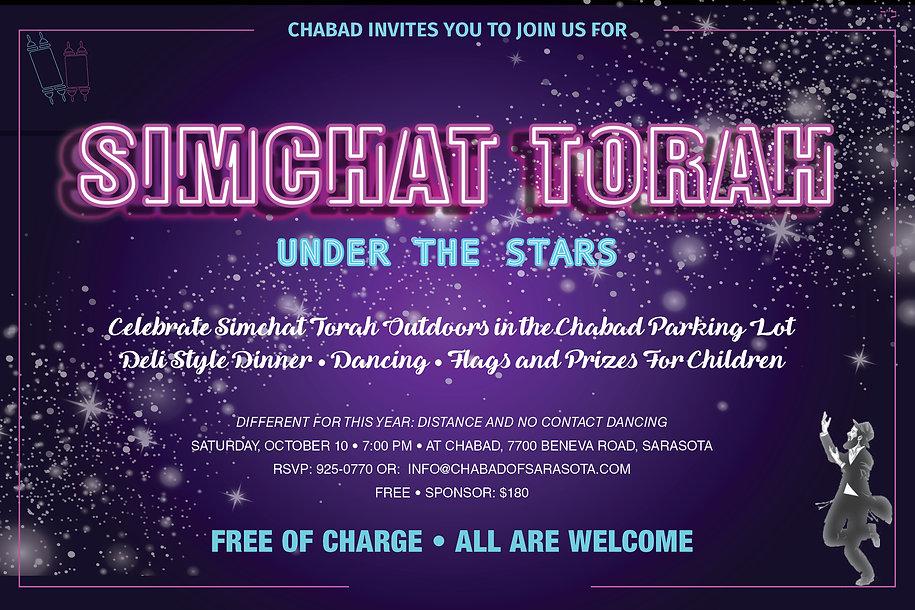 Simchat Torah Web Banner 5781.jpg