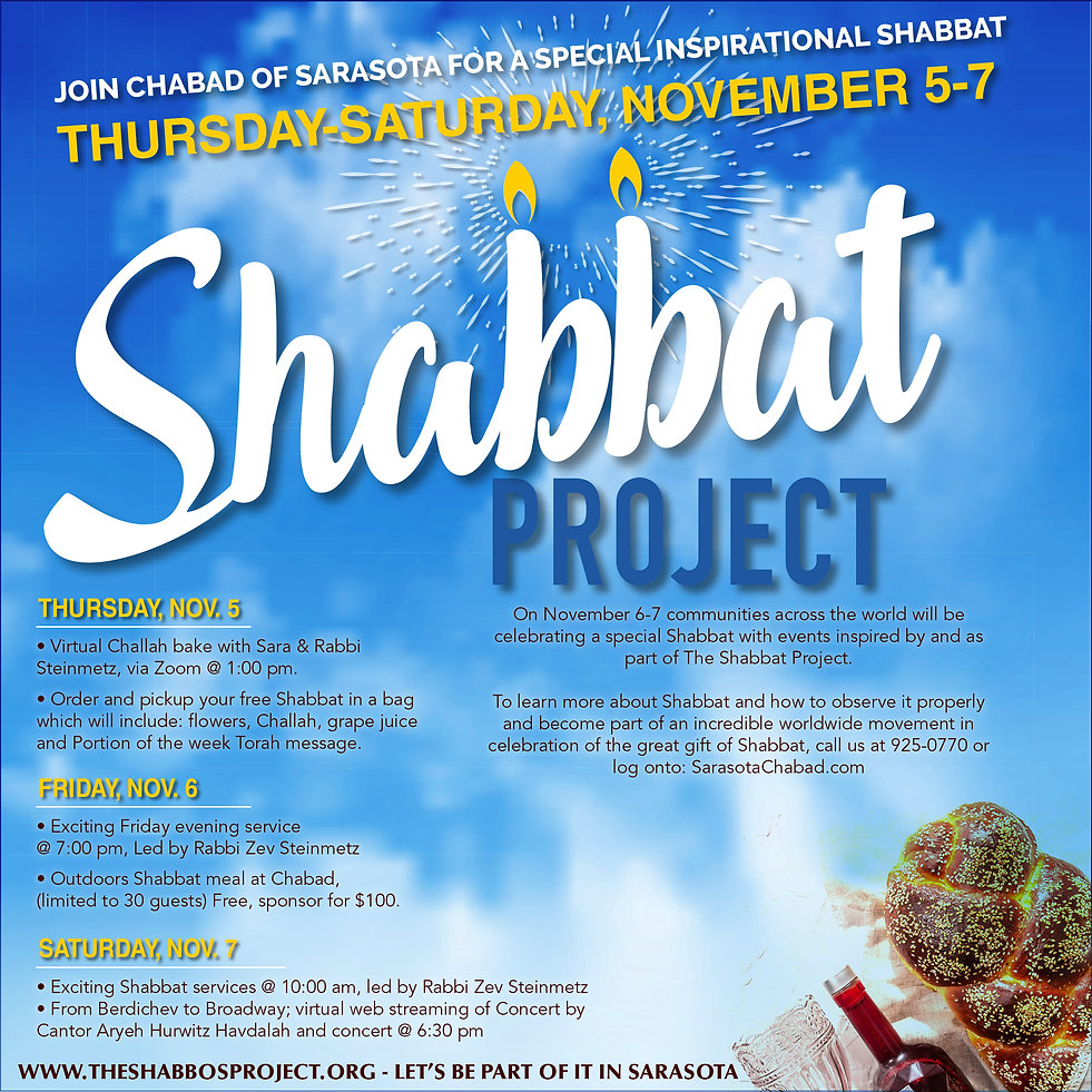 Shabbat Project Square Ad.jpg