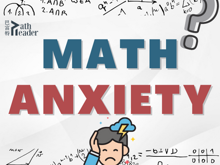 Can Mathematics give you anxiety?
