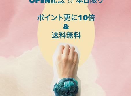 刺繍素材【col & couture】お知らせ