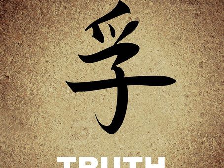 The Courage to Speak Truth