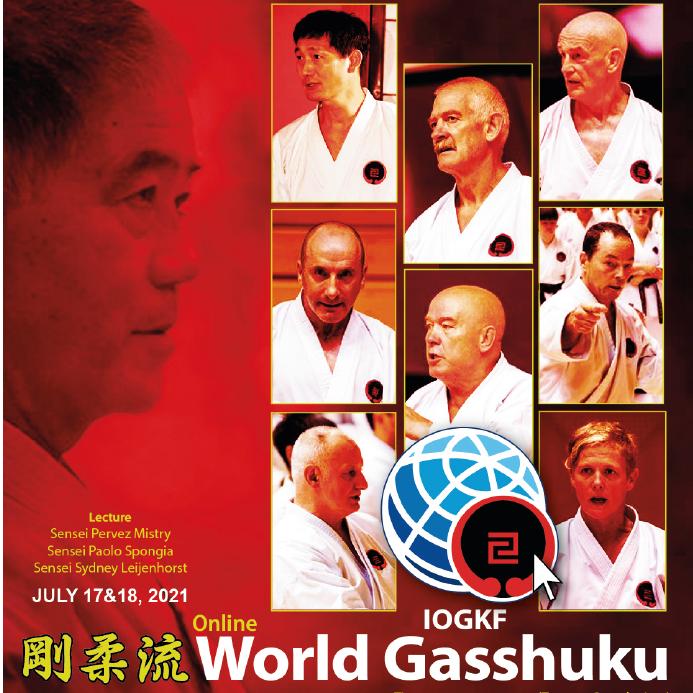 IOGKF World Gasshuku (July 17th & 18th)