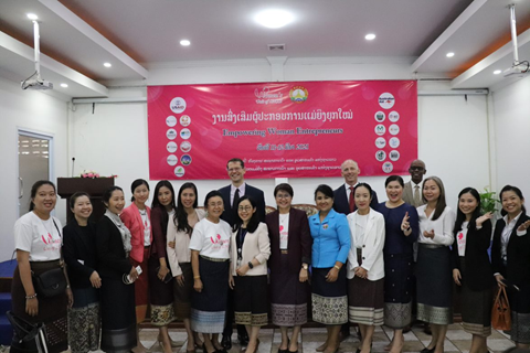 USAID/Laos Business Environment Activity Works to Empower Women