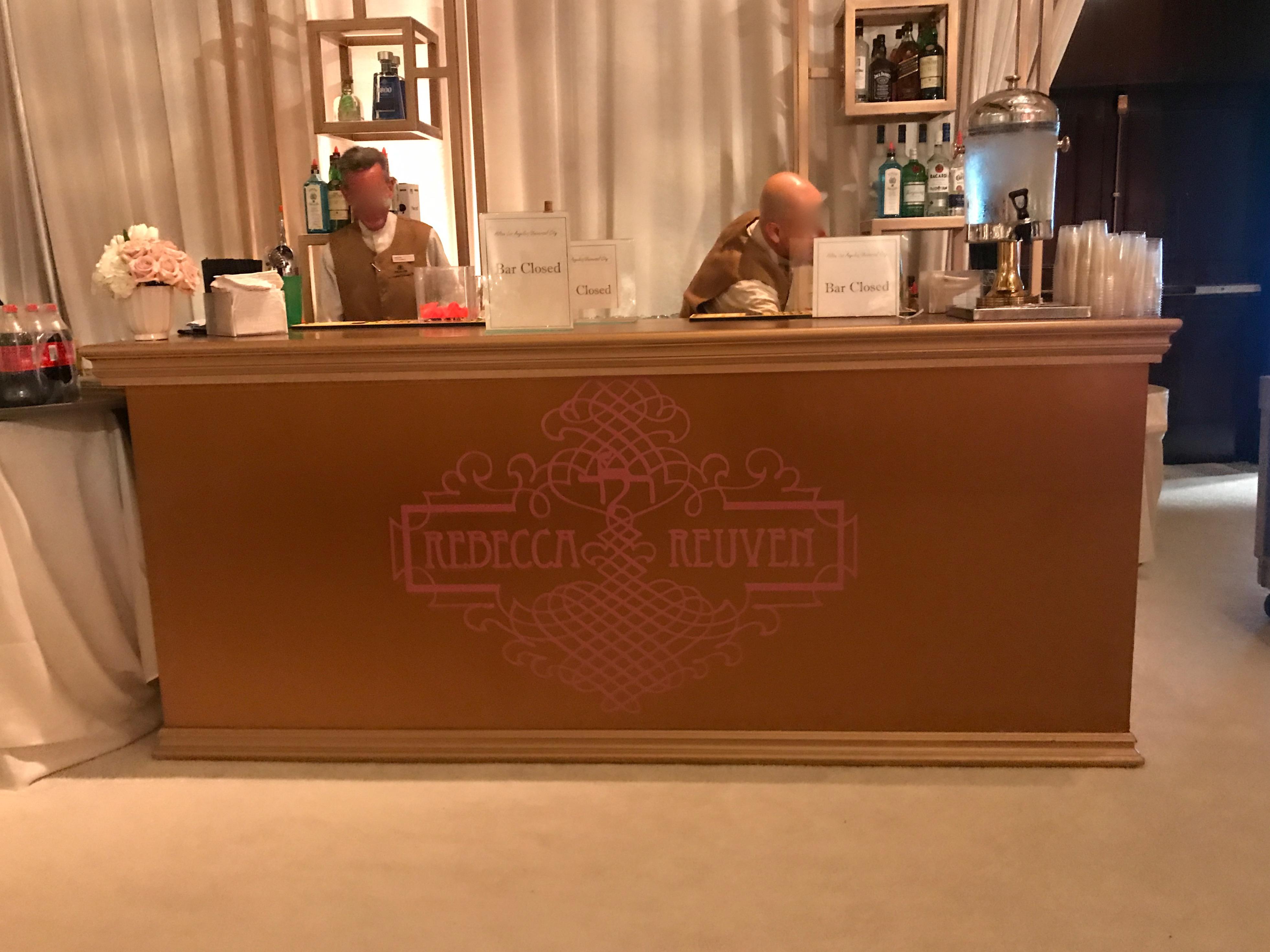 Midas Bar
