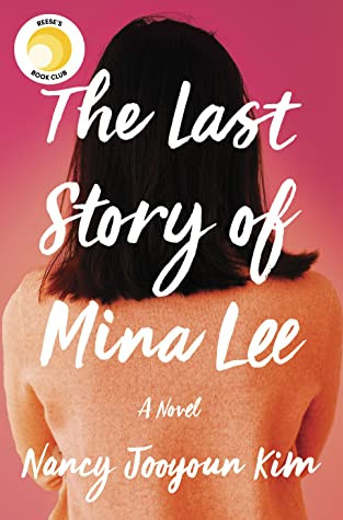 Review of The Last Story of Mina Lee