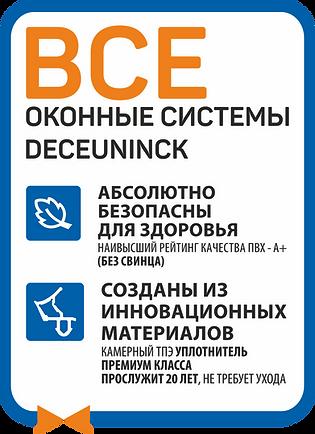 Баннер ДК.png