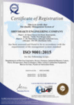 Shisakti Engineering Company - ISO Regitration