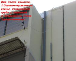 איטום הנזילות בקיר הבניין