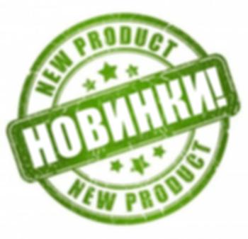 1244128107_w640_h640_novinki.webp