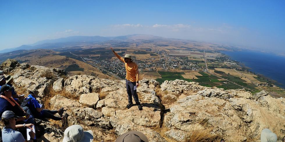 Israel Study Tour 2023