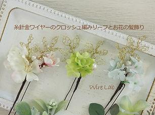 photo_image.jpg