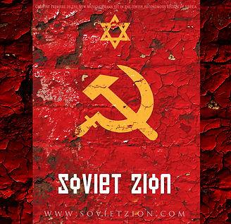 Soviet Zion - SP.jpg