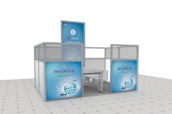 경북 농식품 수출상담회 부스
