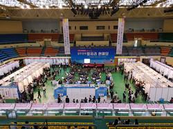 2017경상북도 경주권역 일자리 한마당