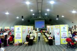 경주임신육아돌잔치박람회