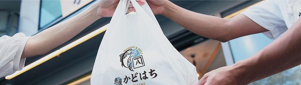 toujitu-yoyaku01.jpg