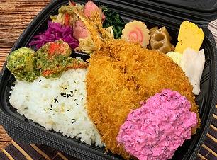 大きいアジフライ弁当柴漬けタルタルソース.jpg