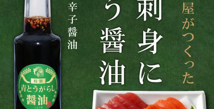魚屋作った お刺身料理に合う醤油