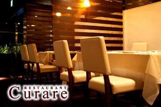 リストランテ・クラーレ/RestaurantCurare/赤阪/イタリアン