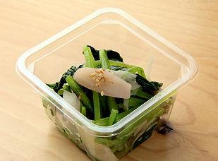新生姜と小松菜のナムル.jpg