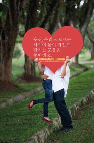 El saludo en Corea