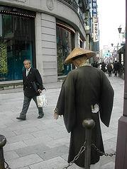 Curso de JAPONES en Zaragoza Actur