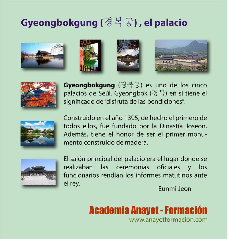 Gyeongbokgung (경복궁) , el palacio. Seúl, Corea del Sur.